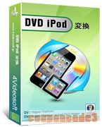 cheap 4Videosoft DVD iPod 変換